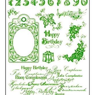 Набор штампов силиконовых Happy Birthday 14х18 см Viva 400301700