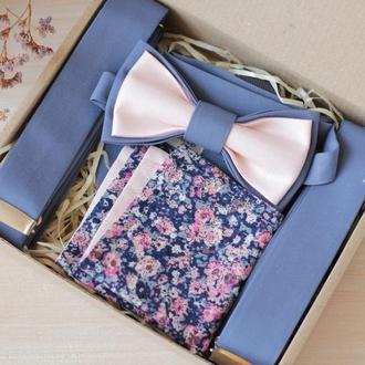 Набор аксессуаров (Платок, бабочка и подтяжки) серо-голубой с пудровым