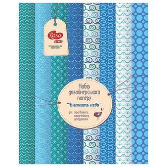 Набор дизайнерского картона А4 Небесная лазурь, 8 листов, Rosa