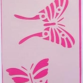 "Трафарет ""Четыре бабочки"" 11 х 33 см"