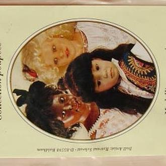 Масса для лепки кукол Cernit Doll Collection, телесный (под обжиг)