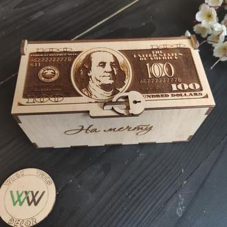 """Шкатулка для денег """"100 долларов"""" на 2 отдела, с гравировкой, из фанеры"""