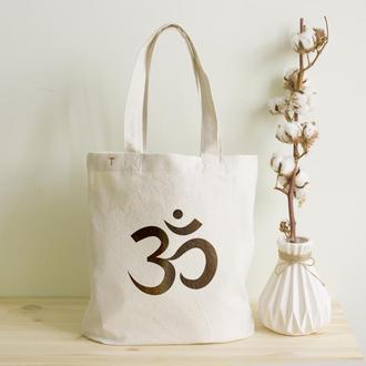 Эко сумка Шоппер (Органика) из мягкого Хлопка с рисунком Йога (Ом)