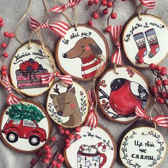 Декоративные спилы. Новогодние подарки.