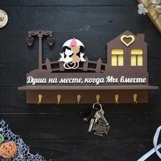 """Настенная ключница с полкой, с котиками под зонтом """"Душа на месте,когда мы вместе"""", из дерева"""