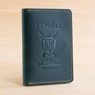 Обкладинка з натуральної шкіри на військовий квиток зелена
