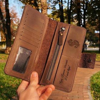 Именной кошелек длинный Type #3 (для мужчин и женщин)