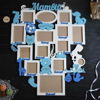 """Детская фоторамка - метрика """"Первый годик"""", с рамкой для снимка УЗИ, из дерева"""