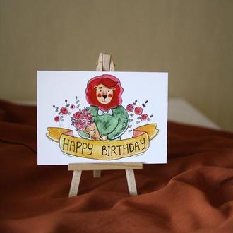 """Листівка """"Happy Birthday"""""""