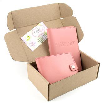 Набор №1 (розовый): обложка на паспорт, портмоне П1