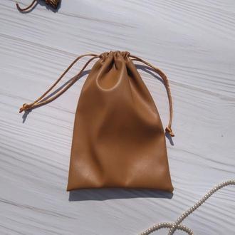 Подарочный мешочек из эко-кожи 10*16 см (кожаный мешочек, мешочек для украшений) цвет - карамель