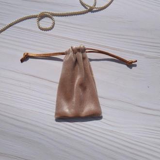 Подарочный мешочек из бархата 6 х 9 см (бархатный мешочек, мешочек для украшений) цвет - беж