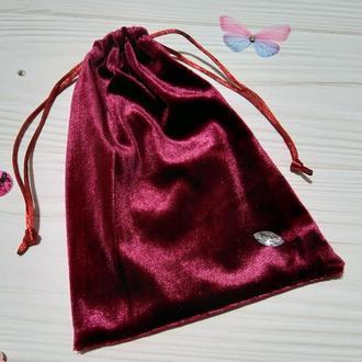 Подарочный мешочек из бархата 13 х 18 см (бархатный мешочек, мешочек для украшений) цвет - бордо