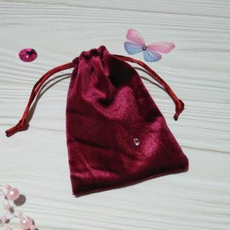 Подарочный мешочек из бархата 8 х 12 см (бархатный мешочек, мешочек для украшений) цвет - бордо
