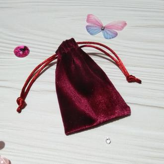 Подарочный мешочек из бархата 6 х 9 см (бархатный мешочек, мешочек для украшений) цвет - бордо