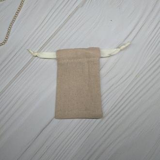 Подарунковий мішечок з льону 6*9 см (лляний мішечок, мішечок для прикрас) колір - бежевий