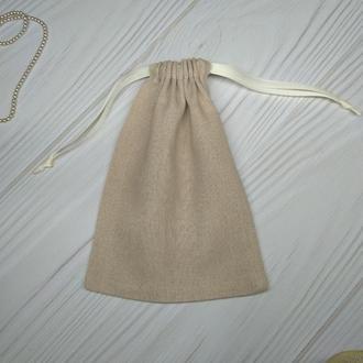 Подарунковий мішечок з льону 13*18 см (лляний мішечок, мішечок для прикрас) колір - бежевий