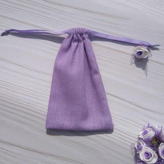 Подарунковий мішечок з льону 10*16 см (лляний мішечок, мішечок для прикрас) колір - бузковий