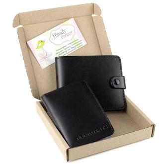 Набор №16 (черный): портмоне  мини-обложка на документы