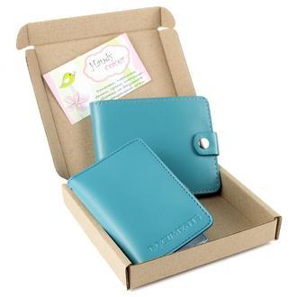 Набор №16 (голубой): портмоне  мини-обложка на документы
