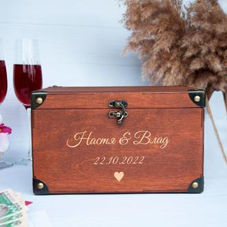 Свадебная коробка для денег с гравировкой на заказ