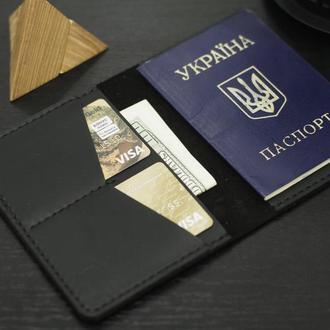 Кожаный чехол для паспорта, обложка для паспорта, держатель паспорта, чехол для паспорта