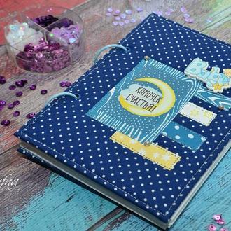 Baby book, блокнот для Маминых записей для мальчика