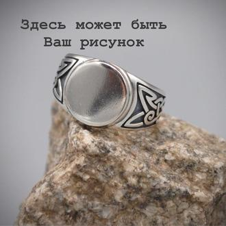 Серебряный перстень под гравировку