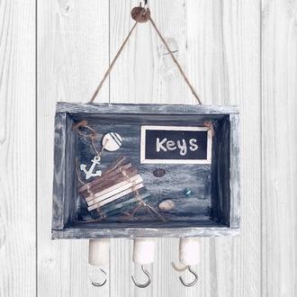 Ключницы в морском стиле