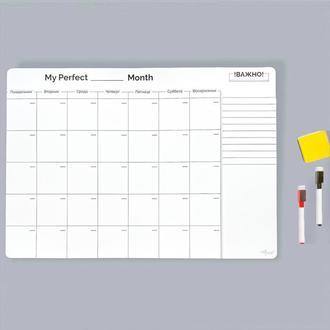 Магнитный планер на холодильник на месяц Без границ My Perfect Month LifeFLUX А3 черно-белый