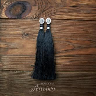 Шелковые серьги-кисти длинные Черные