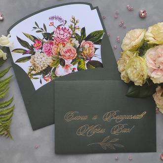 Іменний конверт з диз. паперу Artelibris з квітковим лайнером і золотим фольгуванням