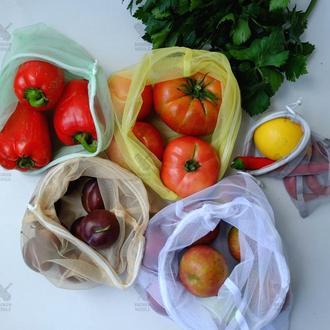 Эко мешочки, набор эко мешочков для покупок 02, фруктовки, мішечки, торбинки zero weste
