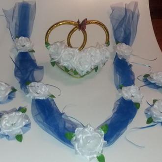 "Комплект весільних прикрас для машини ""Економ"" (синьо-білий)"