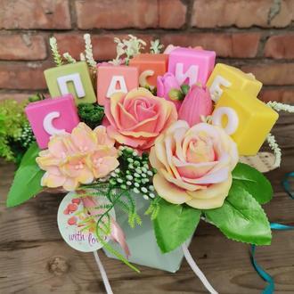 Неувядающие цветы лучше любых слов! Букет из мыла ручной работы