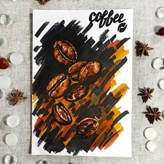 Кофе, кофейные зерна. Картина маркерами
