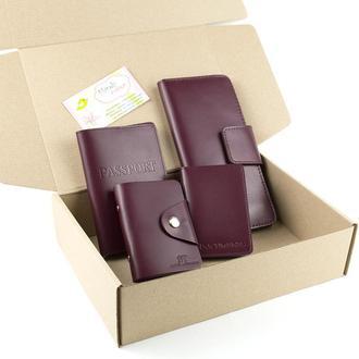 Подарочный набор №11 (бордовый): обложка на паспорт, права + картхолдер + кошелек