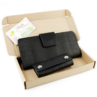 Подарочный набор №10 (черный): Кошелек + ключница