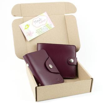 Подарочный набор №3 (бордовый): портмоне П1 + картхолдер