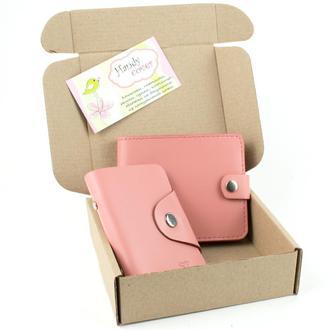 Подарочный набор №3 (розовый): портмоне П1 + картхолдер