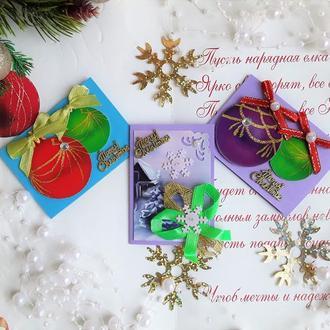 Набор маленьких рождественских открыток.