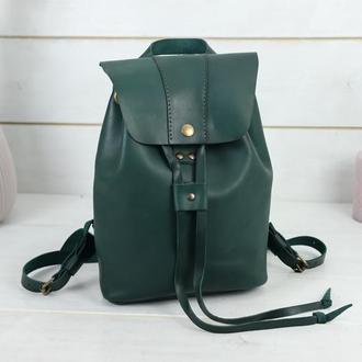 """Женский кожаный рюкзак """"Прага"""", кожа итальянский краст, цвет  зеленый"""