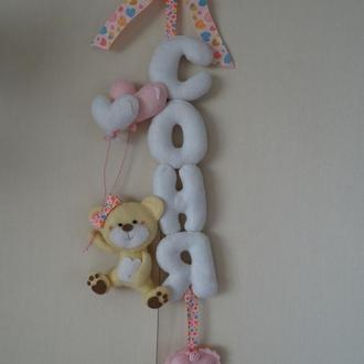 Панно, мобиль, украшение над кроваткой, в детскую комнату, именная гирлянда, баннер, фетр, декор