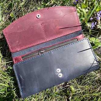 Двухцветный большой кожаный кошелек клатч синий марсала