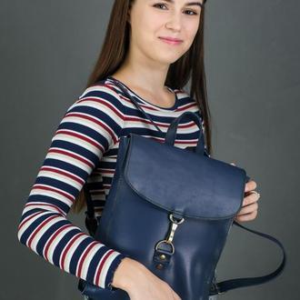 """Женский кожаный рюкзак """"Венеция"""", размер средний, кожа итальянский краст, цвет синий"""