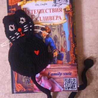 Закладка для книг. Сказочный котик помощник .
