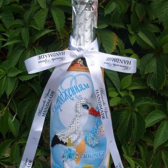 Фартучек (передник) для украшения бутылки №95