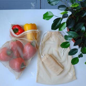Эко мешок бежевый, еко мешочки для покупок, эко пакет, сеточка, фруктовка, мішечки zero weste
