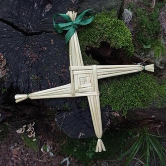 Крест святой Бригиды.Оберег для дома ручной работы.