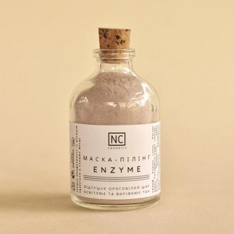 Маска-пилинг ENZYME с энзимами (ферментами) для ровного тона и осветления пост акне